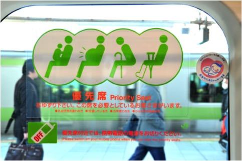 Tips Travelling ke Jepang