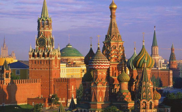 paket liburan rusia
